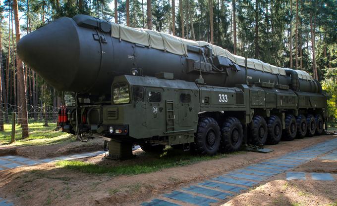 День стратегических ракетных войск России. ФОТО. 15056.jpeg