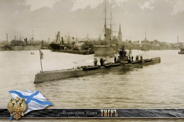Подводная война в Первую мировую
