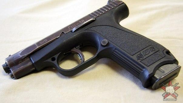 Пистолет ГШ-18 (Россия)