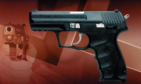 Правила безопасного обращения с оружием. 13283.jpeg