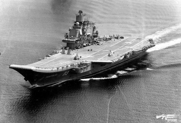 Тяжёлый авианесущий крейсер СССР — «Тбилиси»