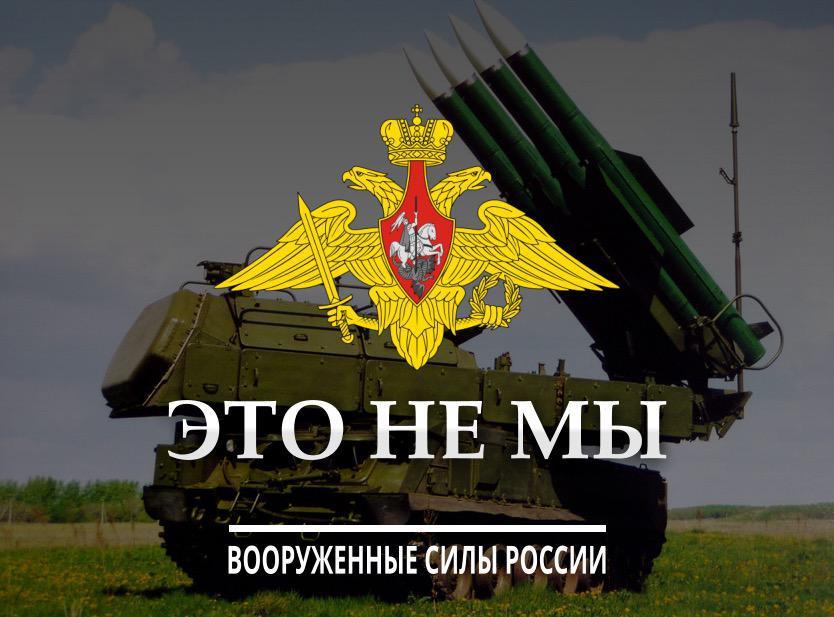 Девизы армии России. 14362.jpeg