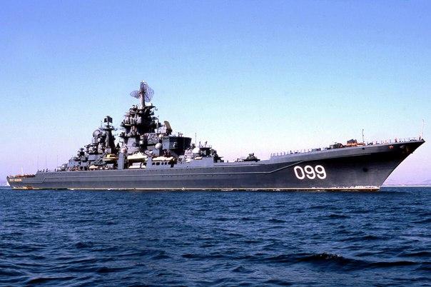 Российский