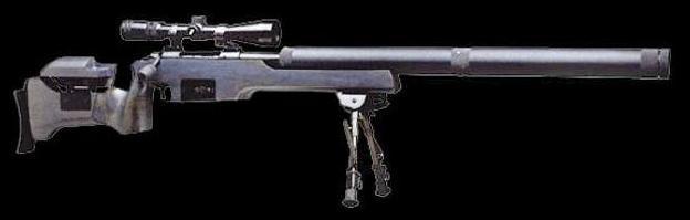 Снайперская винтовка CZ-700. 14375.jpeg