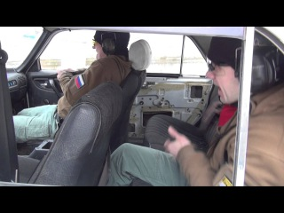 Ведения боя из автомобиля