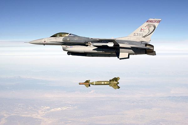 Американская ГБня: новая бомба работает в режиме Глубокого Бурения. 4