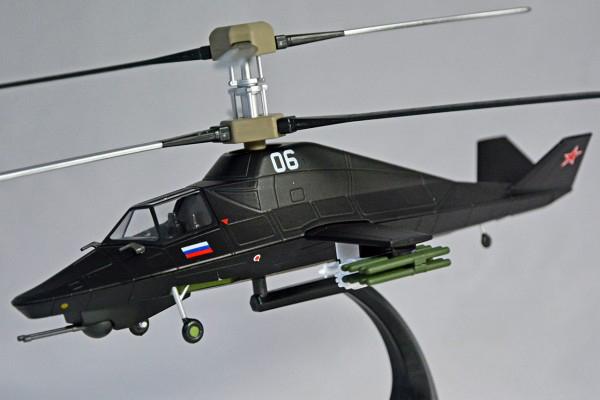 Призрачный Ка-58 неожиданно материализовался. 3