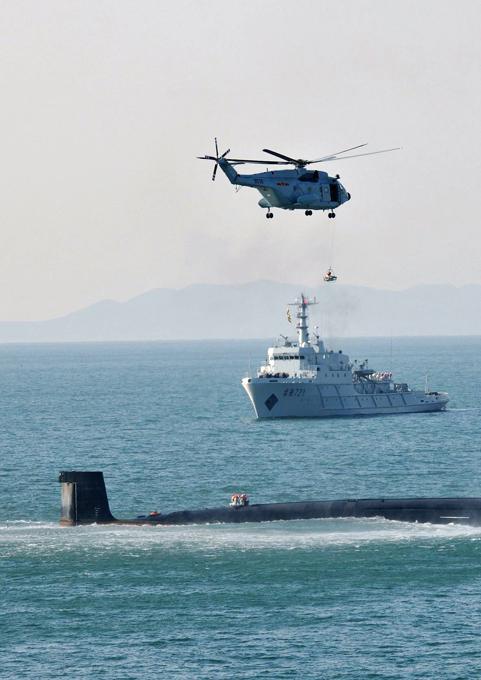 Подводный щит Китая. ФОТО. 14808.jpeg