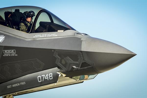 F-35 получат систему уклонения от столкновения с землей. 1