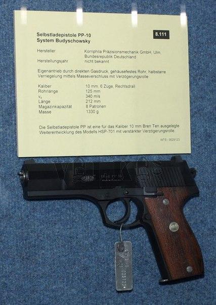 Пистолет Korriphila HSP 701 (Германия)