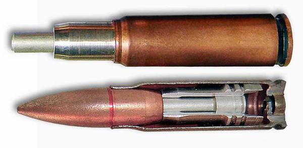 Бесшумный патрон для обычного ствола. 3