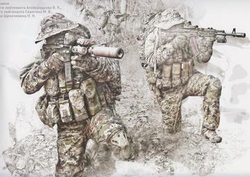 54 стрелковых аксиомы управления «А». Видео оружия спецназа
