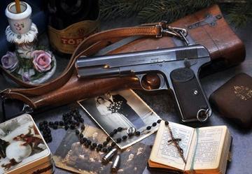 Два миллиона русского пистолета ТТ. Видео