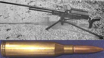 Американское противотанковое ружье T1E1 - последний из могикан