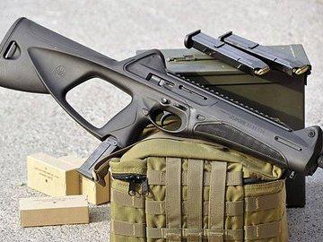 Пистолет-пулемет Beretta MX4 (Италия)
