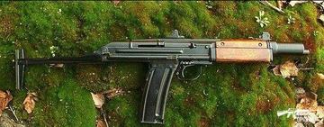 Опытный малогабаритный автомат Ткачёва АО-46