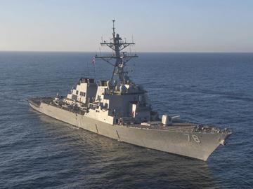 Эсминцы для Тихого океана. ФОТО