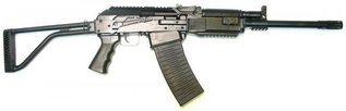 Гладкоствольное ружье Вепрь-12