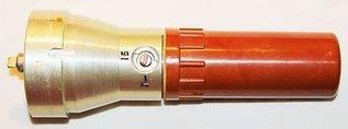 Сигнальная ручная граната СРГ-66