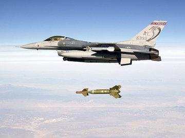 Американская ГБня: новая бомба работает в режиме Глубокого Бурения