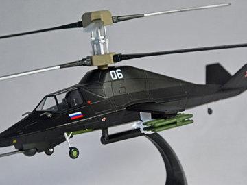 Призрачный Ка-58 неожиданно материализовался