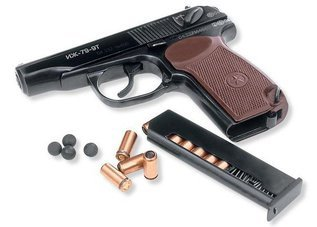 Немного о травматическом оружии