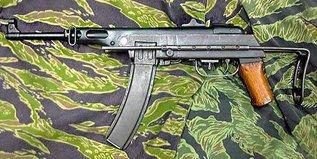 Пистолет-пулемет K-50M (Вьетнам)